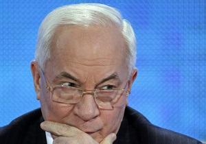 Украина-Россия - Ассоциация с ЕС - Таможенный союз - В Украине не будет прогнозированного российскими экспертами дефолта - Азаров