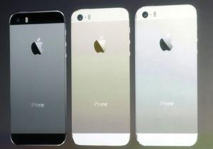 Российские спецслужбы проверят новый iPhone на шпионаж - милонов - новости россии