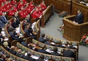 Раад - мандат - лишение мандата - Глава представительства ЕС в Украине порицает практику лишения мандатов депутатов через суд