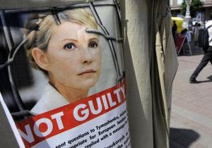 Власенко: Тимошенко узнала об отказе ехать в суд по ТВ