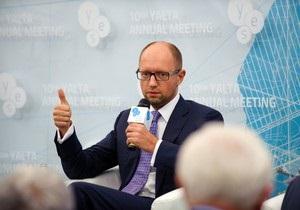 саммит YES - Яценюк - Украина готова начать новые отношения с РФ, без угроз и претензий - Яценюк