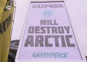 Greenpeace пытается помешать России бурить нефть в Арктике