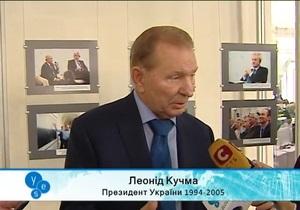 Видеоблоги YES 2013: Кучма и Глазьев о евроинтеграции Украины