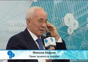 Видеоблоги YES 2013: Азаров назвал главные условия для модернизации производства Украины