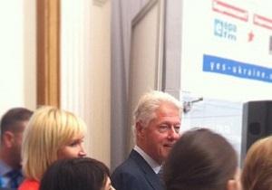 Билл Клинтон: Украина может быть с Европой, не ссорясь с Россией