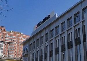 В центральном офисе одного из крупнейших банков Украины проходит обыск