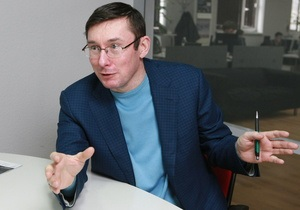 Янукович - Луценко - Тимошенко - саммит YES - Разные весовые категории: Янукович отказался переносить опыт помилования Луценко на Тимошенко
