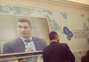 Кличко спросил Януковича, уйдет ли он в отставку в случае неподписания соглашения с ЕС