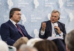 Сегодня в Ливадийском дворце открывается 10-й Форум Ялтинской европейской стратегии