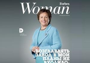 Опубликована iPad-версия журнала Forbes Woman Украина