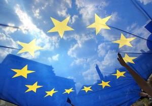 Рада - евроинтеграция - Украина ЕС - Шаг на пути евроинтеграции. Рада приняла закон о выполнении судебных решений