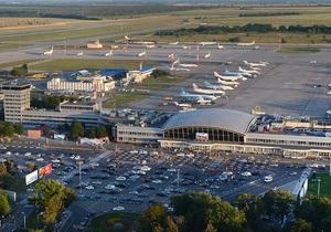 В Борисполе закрывают терминал, торжественно открытый Януковичем в 2010-м