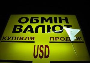 Кульбиты доллара. Хроника изменения курса нацвалюты с 2008 года - курс доллара - курс евро