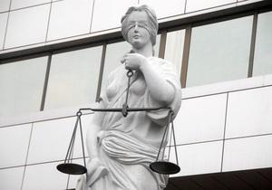 Врадиевка - изнасилование - Дрыжак - Ирина Крашкова - Врадиевским изнасилованием будут заниматься три женщины-судьи