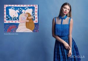 Модный протест. Украинские дизайнеры пофантазировали на тему 70-х