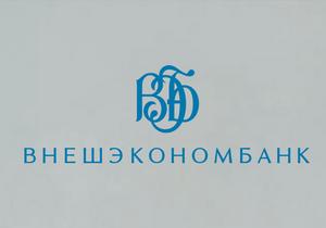 Российскому владельцу одного из крупнейших украинских банков срочно требуется помощь государства - СМИ
