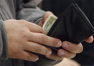 Ученые выяснили, как потратить премии к зарплате для наибольшего удовольствия
