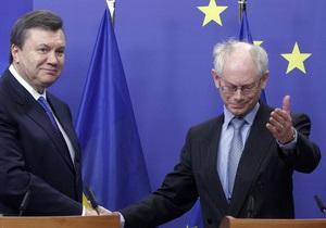 Шаг к Брюсселю захлопнет ворота Таможенного союза для Украины - президент ЕС - ромпей