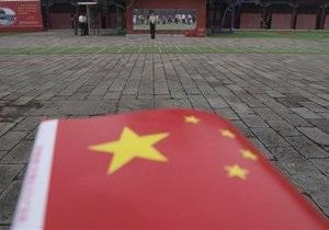 Функционера Компартии Китая уволили за высокомерие