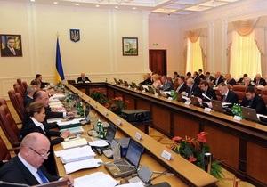 Правительство Украины одобрило проект соглашения с ЕС