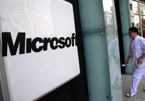 Новости Microsoft - Выкуп акций - Новости США - Microsoft потратит $40 млрд на обратный выкуп акций