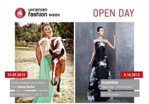 В шоу-румах украинских дизайнеров пройдут Дни открытых дверей