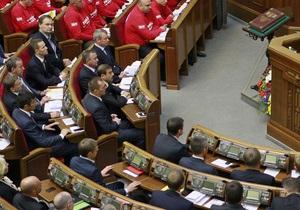 Марков - Партия регионов - Рада - Марков официально и окончательно вышел из фракции ПР