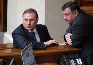 Ефремов - Марков - Партия регионов - депутаты - Ефремов уверяет, что ПР может защитить Игоря Маркова