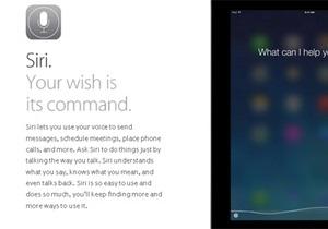 После двухлетней паузы Apple подарил своей голосовой помощнице новый статус - siri - ios