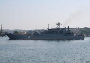 Война в Сирии - Футбольная команда: Россия направит к берегам Сирии одиннадцатый боевой корабль