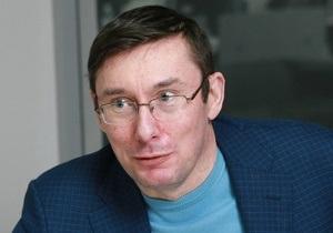 Луценко - Третья Республика - выборы мэра Киева - выборы президента - Мы хотим изменить не президента: Луценко готовится презентовать свою Третью Республику в конце октября