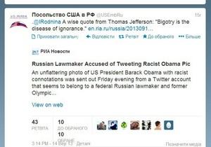 Новости России - Роднина и Обама: Посольство США ответило Родниной на публикацию коллажа с Обамой