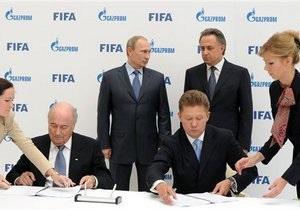 Газпром стал спонсором ФИФА