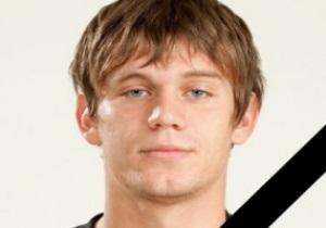 24-летний украинский футболист Зари умер после долгой болезни