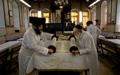 Евреи всего мира отмечают Судный день