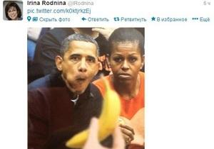 Олимпийская чемпионка Ирина Роднина выложила в Twitter фотоколлаж расистского содержания