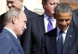 Сирия: Секретный план Обамы-Путина - Le Point