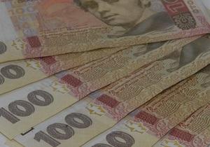 новости Винницкой области - растрата бюджета - В Винницкой области предприятие присвоило более полумиллиона гривен из госбюджета