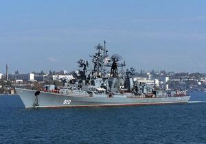 Украинские таможенники на три часа задержали отправку корабля ЧФ РФ к Сирии из-за ошибок в документах