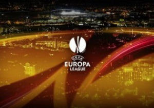 Грядут перемены. С 2015 года у Лиги Европы будет новый формат
