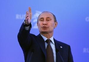 Бог создал нас равными. Путин назвал опасным тезис Обамы об исключительности американской нации