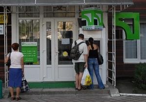 Студент КПИ нашел критическую уязвимость в мобильном приложении Приватбанка