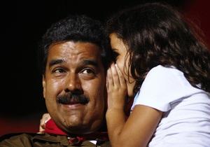 Венесуэла покинула Межамериканский суд по правам человека