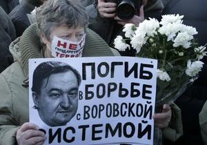Закон Магнитского в действии: Прокуратура Нью-Йорка требует конфисковать имущество российского бизнесмена