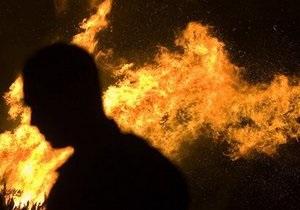 Житель Львовской области, поссорившись с соседями, совершил акт самосожжения