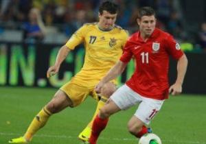 Украина не смогла обыграть англичан на Олимпийском