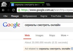 Новый формат пиратства. Рунет адаптируется к новым правилам игры - Ъ