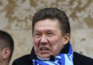 Президент Литвы обеспокоилась негласным визитом главы Газпрома в Вильнюс