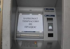 В Винницкой области неизвестные открыли стрельбу при ограблении банкомата