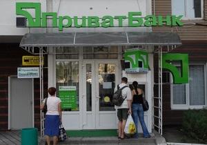 В Донецке мужчина с мусорным пакетом на голове ограбил банкомат